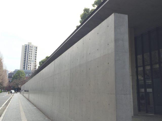東京大学大学院情報学環・福武ホール