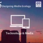 [寄稿]Technology & Media #2: テクノロジーへの恐れ
